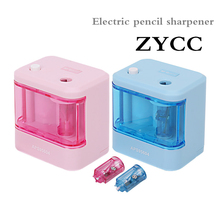 School Sharpener Pencil electric