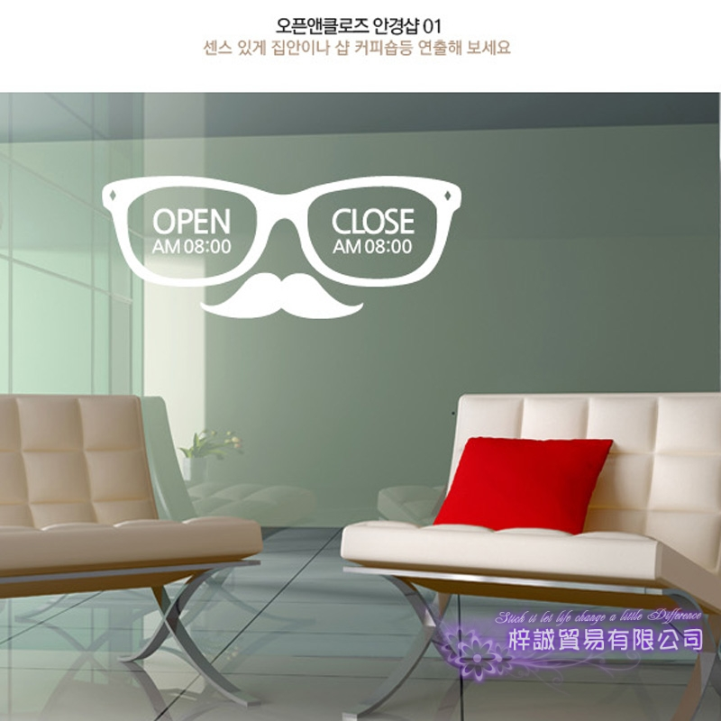 Glasses Vinyl Wall Decals Eye Care Store Sticker Optical Shop Posters Ar Decor