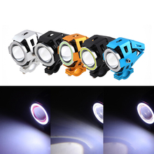2x U7 Motorcycle LED Headlight Bulb Angel Eye Devil 3 Models 125W DRL Spotlight Auxiliary Bright Bicycle Lamps