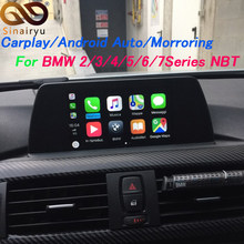 Sinairyu Reversing Camera Interface Module for BMW 2/3/4/5/7Series With NBT System With Carplay Mirroring(China)
