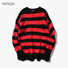 블랙 레드 스트라이프 스웨터 씻어 찢어진 스웨터 남자 구멍 니트 점퍼 남자 여자 대형 스웨터 하라주쿠