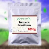 1000 г 95% экстракт желтокорня канадского порошка, Цзян Хуанг, поддерживает здоровое соединение, для улучшения иммунитета, антиоксиданта, желт...