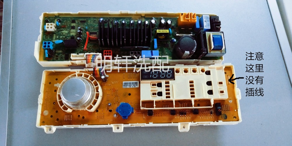 90% new original LG drum washing machine computer board WD-HH2430D WD-HH2431D WD-NH0430D EBR804958 original rear tv projection lamp 915b403001 for mitsubishi wd 65c8 wd 73c8 wd 60c9 wd 65837 wd 65735 wd 60735 wd 65736