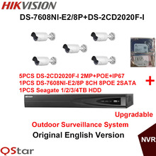 Hikvision Original English Outdoor Security Camera System 5xDS-2CD2020F-I 2MP IP Camera POE+6MP Recording poeNVR DS-7608NI-E2/8P
