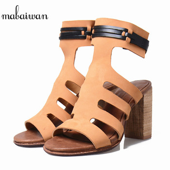Mabaiwan Sweet Summer Sandals For Women Slippers Thick High Heels Genuine Leather Peep Toe Dress Casual Shoes Women Buckle Pumps