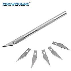 Нескользящий металлический скальпель нож набор инструментов Резак гравюра ножи + шт. 5 шт. лезвия мобильный телефон PCB DIY ремонт ручные