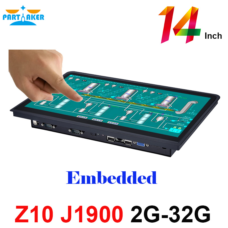 Partaker Z10 14 Inch Embedded Touch Screen PC with Intel Quad Core J1900 Embedded All In One PC 2GB RAM 32GB SSD hottest 14 inch embedded all in one pc desktop pc with1037u 8g ram 64g ssd