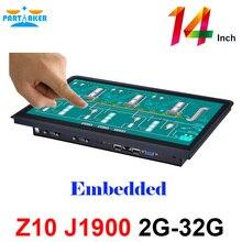 Причастником Z10 14 дюймов Embedded сенсорный экран ПК с Intel Quad Core J1900 Embedded все в одном ПК 2 ГБ оперативной памяти 32 ГБ SSD