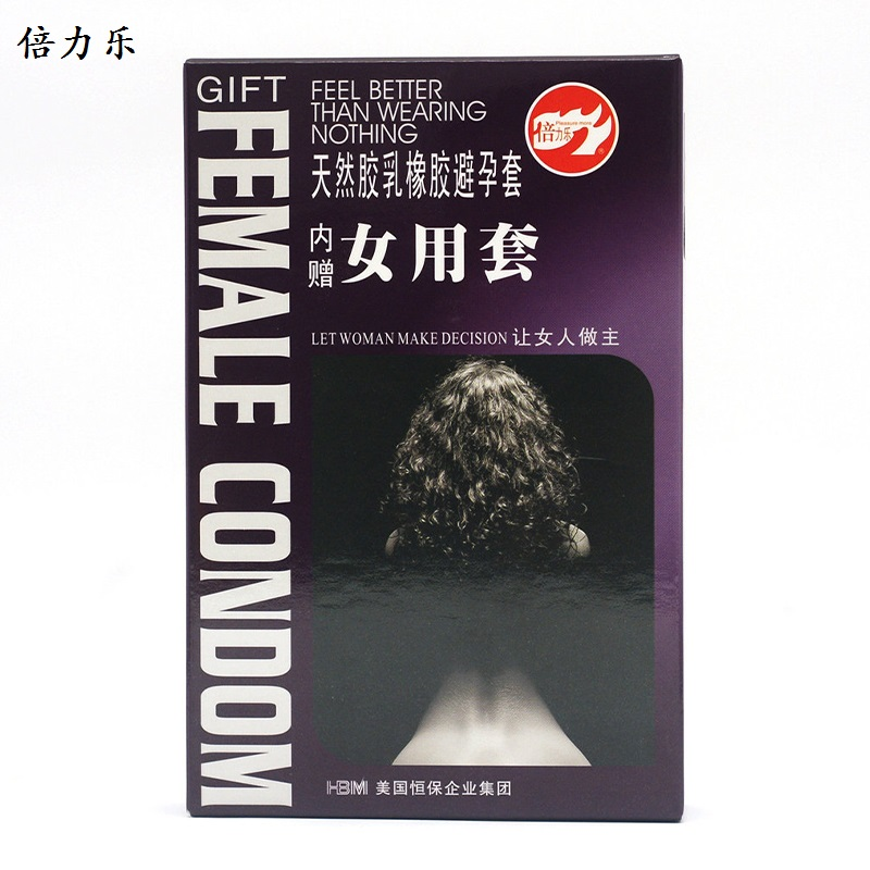Beilile Condoms For Women Natural Latex Rubber Condoms Sex toys For Female Vagina Give Men More Pleasure 2 PC =1box