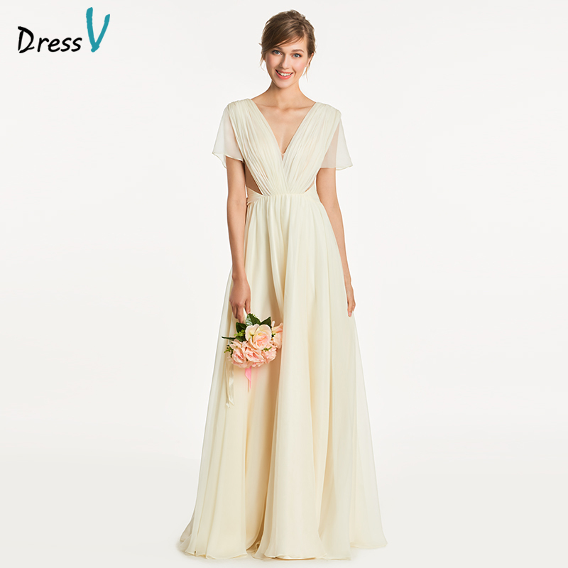 Dressv Champagne A Line Bridesmaid Dress Zipper Up Short Sleeves Ruched Wedding Party Women Floor Length
