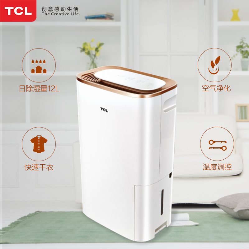 Dehumidifier Home Mute Basement Bedroom Absorber Dryer Dehumidification Good Results, Dry Clothes Fast Fast Efficient Dry Strong
