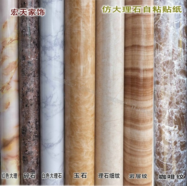 Cheap New Marble Stone Grain Paper Boeing Decorative Film Self Adhesive  Paper Kitchen Cabinet Wardrobe Furniture With Kitchen Cabinet Adhesive Paper
