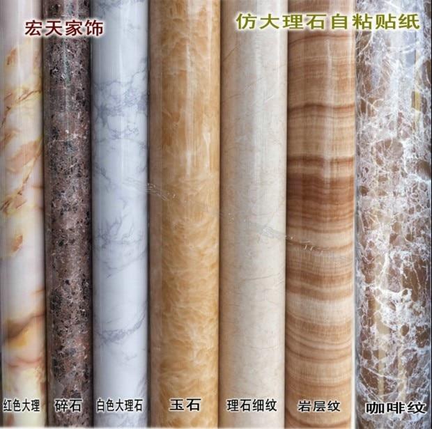 New Marble Stone Grain Paper Boeing Decorative Film Self