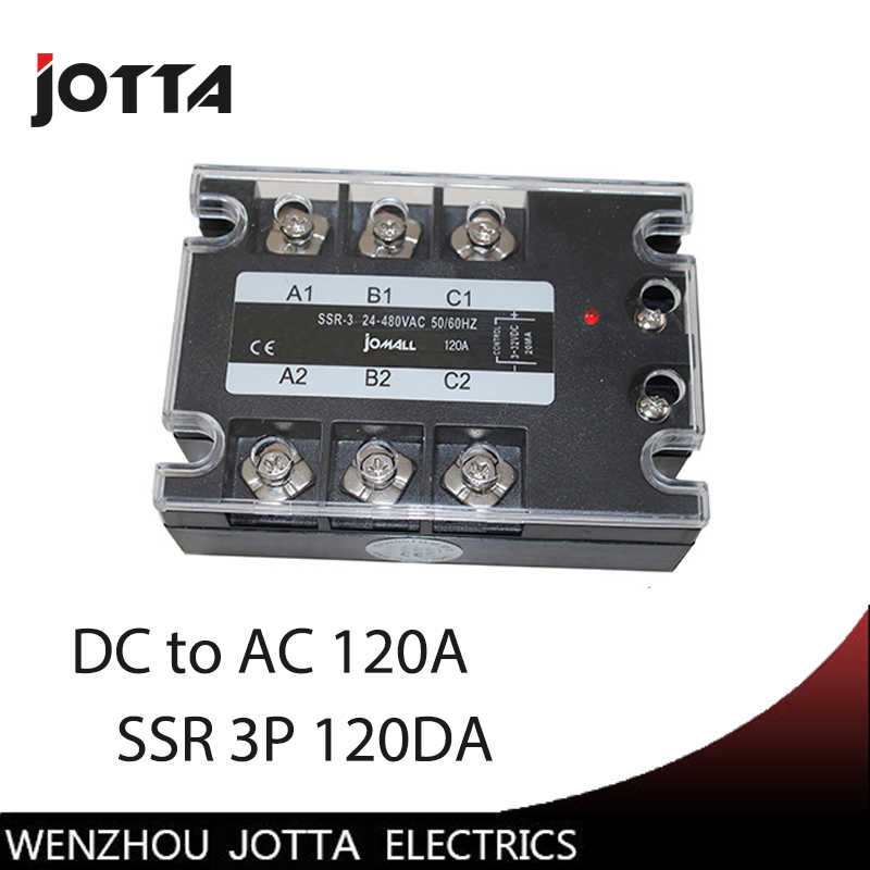 120A DC control AC SSR three phase Solid state relay dc ac single phase ssr solid state relay 120a 3 32v dc 24 480v ac