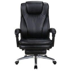 Rozkładane rozrywka biuro krzesło gospodarstwa domowego komputera windy obrót badania pokój biurowy z oparciem grube poduszki regulowany kąt