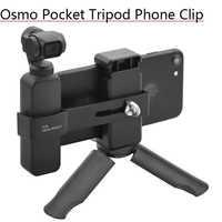 DJI Osmo Pocket Mobile Phone Securing Clip Bracket Mount Desktop Tripod for Osmo Pocket Phone Clip Handheld Gimbal Accessories