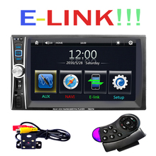 "6.6 ""HD 2 Din Radio de Coche Reproductor MP5 Con Pantalla Táctil Bluetooth Teléfono Enlace Móvil Radio Estéreo Reproductor de MP3/MP4/Audio/Video/USB"