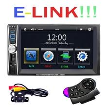 "6.6 ""HD 2 дин Радио MP5 плеер Сенсорный экран Bluetooth телефон ссылка смартфон стерео Радио плеер MP3/ MP4/аудио/видео/USB"