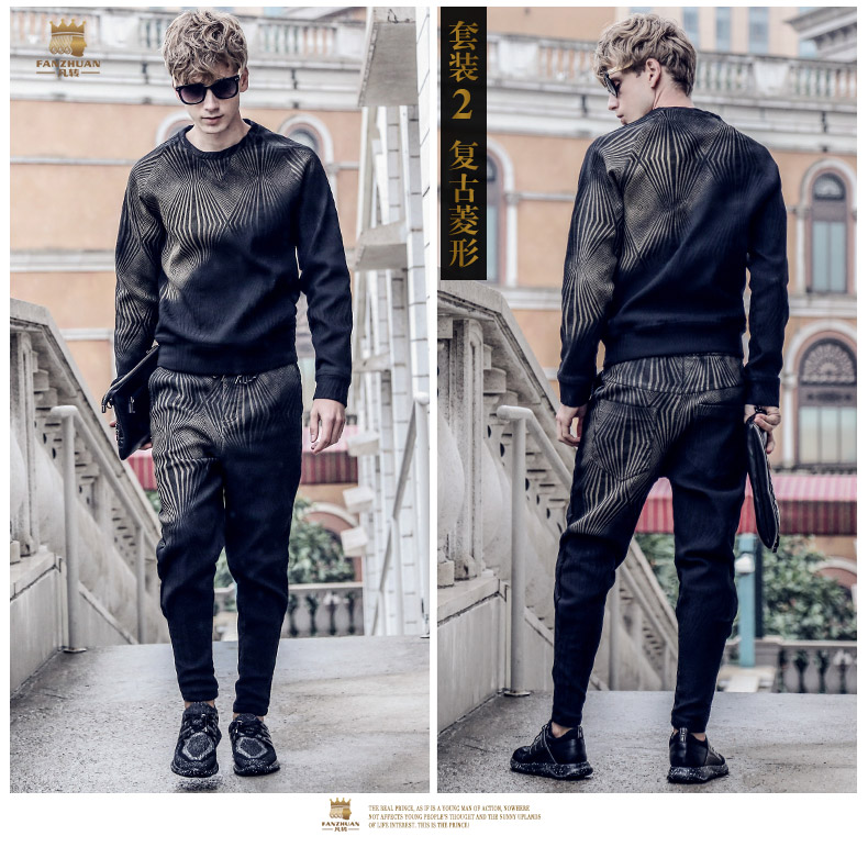 Fanzhuan Free Shipping New Casual 2017 Male Men's Autumn Winter Social T Shirt Pants Suit Two-piece Set Hong Kong Style 711113