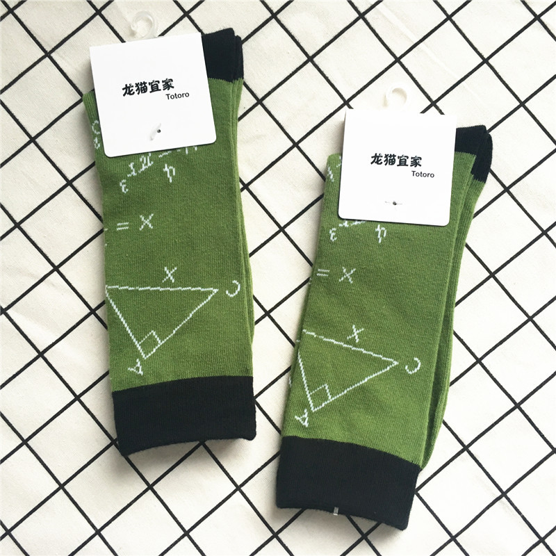 Equation Printed Socks Formula Trigonometric Function Personalized Comfortable Green Funny Novelty Couples Cotton Sock Skarpetki