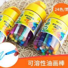 Безопасная вода-растворимое масло пастели 12-18-24 цветов вращающийся детский карандаш для рисования с щеткой моющаяся красочная ручка