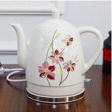 YT-1202 керамический электрический фарфоровый чайник голубой и белый фарфоровый пенопластовый чайник ежедневно кунгфу чайник керамический электрический чайник