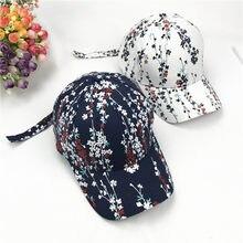Sombreros mujer verano sombrero coreano hoja flor Doodle béisbol ocio Joker  visera sombrero de sol marea 2afbf89b212