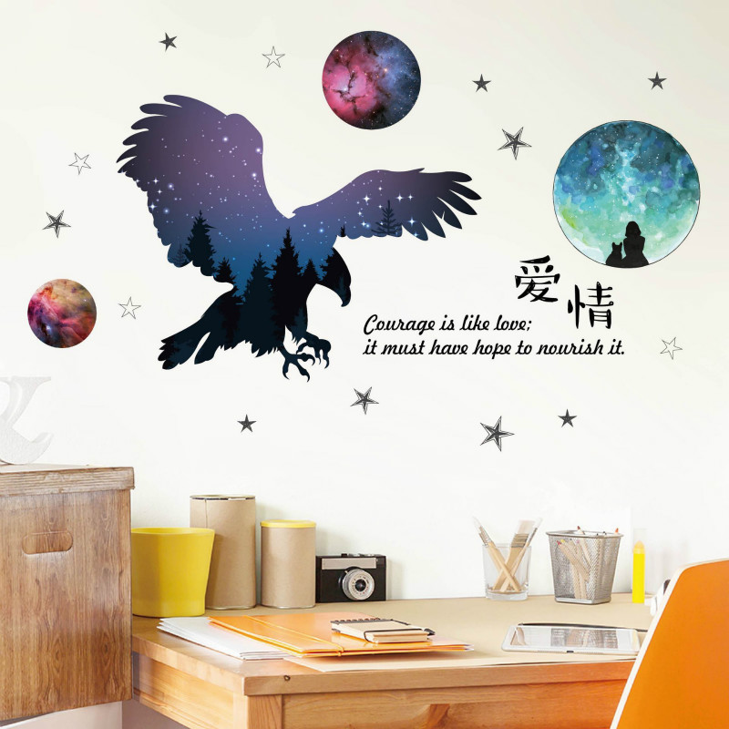 DIY Star Eagle Love Wall Stickers Personalized Bedroom Living Room Study Office Restaurant Home Decoration Removable Wallsticker