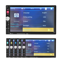 7080B 7 Inch HD 2 Din Bluetooth Car Audio Stereo FM MP5 Player With Touch Screen