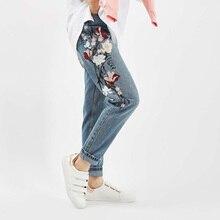Chicanary цветочные вышитые мама джинсы женщин высотных отбеливатель кадрированные прямые джинсовые брюки
