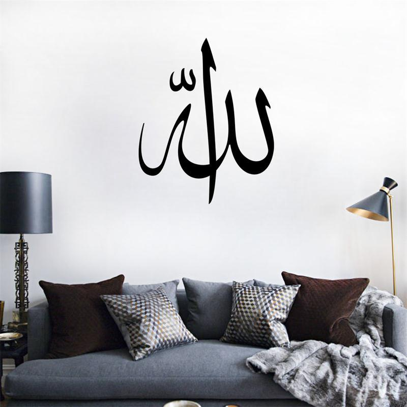 Islamic Home Decoration islamic home decor large framed hanging wall art bismillah 28 x 43cm 0603 Aliexpresscom Buy 5770cm Newest Design Islamic Home Decoration Wall Sticker Family Bless Decor Muslim Stickers Allah Arabic Quote Wall Stickers From