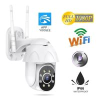 ZILNK IP Camera WiFi Outdoor 2MP 1080P IR Wireless PTZ Security Cameras Onvif H.265 Network CCTV IP Cam Home Surveillance Yoosee