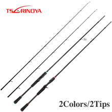 TSURINOYA PLEASURE 2.13m 2.4m Spinning Fishing Rod 2 Tips M/ML Power Section Carbon Fiber Lure SIC Guide Ring