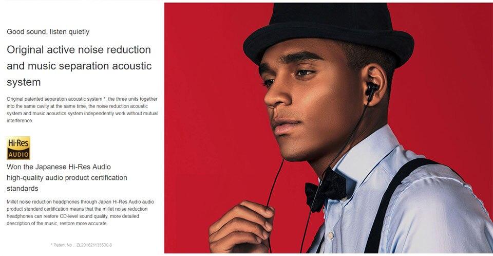 Оригинал Xiaomi 3,5 мм ANC Наушники гибридные 3 блока 2 класса шумоподавления Наушники с высоким шумоподавлением Hi-Res наушники (17)