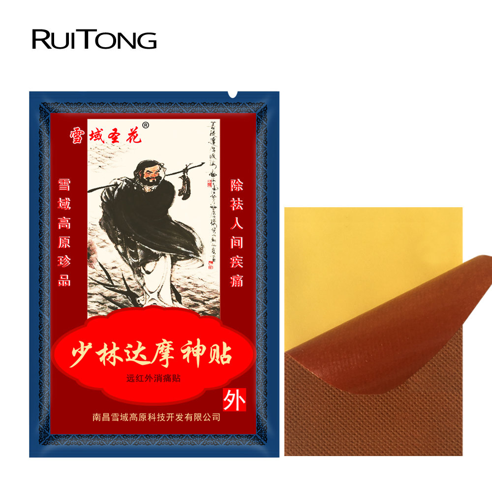 8pcs Chinese shaolin plaster for Joint arthritis pain relief knee pain relief patch medicated pain patch musle pain relieving