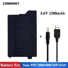 1200mAh 3,6 V запасная батарея PSP для Sony PSP2000 PSP3000 PSP S110 геймпад для PlayStation портативные батареи контроллера