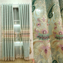 Chenille Fabric Europe Luxury Jacquard Curtain for Living Room Window Water Soluble Embroidered Tulle Custom Made