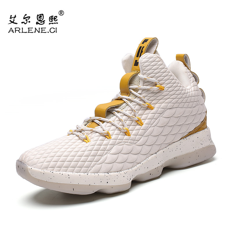 design intemporel e32c3 99a50 New Basketball Shoes for Men Comfortable Cushioning Athletic Shoes Women  Outdoor Sport Shoes Basket Homme Breathable Sneakers