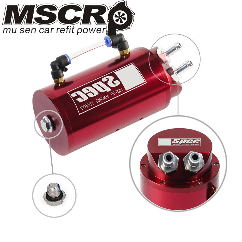 High Quality D1 SPEC Racing Oil Catch Can/tank (sliver/blue/black/red)