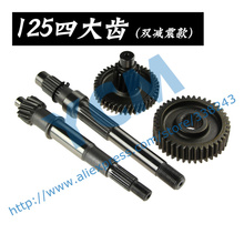Dual Shock Absorber Gear Box Suite GY6 125 150cc Gear Shaft Set 152QMI 157QMJ Spare Parts