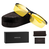 SOXICK Brand HD Anti Glare Night Driving Sunglasses Polarized Night Vision Sun Glasses for Cloudy Rain Day Adjustable Eyewear