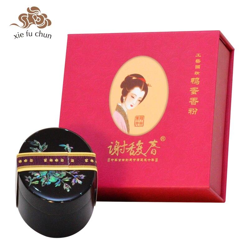 Xiefuchun Classic Face Loose Powder Brighten Makeup Foundation Powder Long-lasting Brand Face Powder Women Pressed Powder XFC1