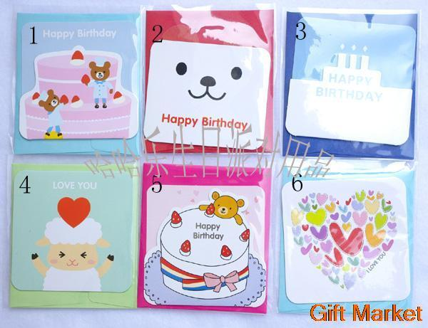 12 Pcs Lot Childrens Birthday Party Invitation Card Blessing Cards Event Supplies