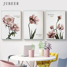 JUBEER Modern Poster and Prints Nordic Style Flower Plant Wall Art Canvas Painting Decorative Picture for Living Room Home Decor
