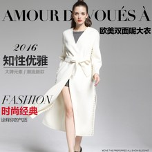 2017 winter female ITALY brand design women long white pearl warm coat ladies Double-sided wool cashmere cardigans overcoats 001