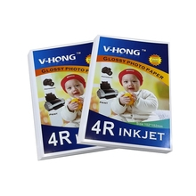 high Glossy Photo Paper apply to inkjet printer Image output 5R photo paper 127*178MM 200gms