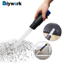 DIYWORK Straw Tube for Household Keyboard Air Vent Vacuum Attachment Tools Brush Cleaner Dusty Brush Cleaning Tool Dirt Remover(China)