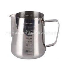 Толстые весы из нержавеющей стали кувшины для молока pull cup молока цилиндр молока чашка кофейная посуда Капучино молоко кувшин