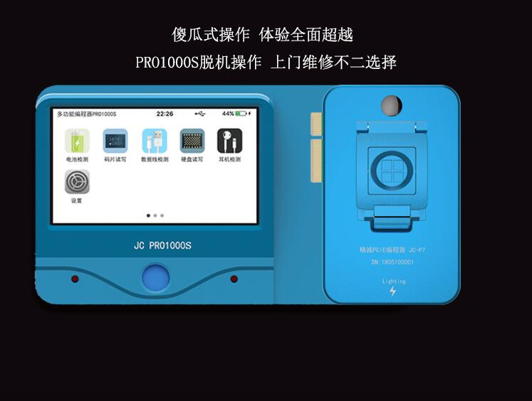 2019 NEW JC Pro1000S Multi-Function HDD NAND Programmer JC P7 NAND Read Write Error Remove For iPhone 5SE 6S 6SP 7 7P iPad Pro 2019 NEW JC Pro1000S Multi-Function HDD NAND Programmer JC P7 NAND Read Write Error Remove For iPhone 5SE 6S 6SP 7 7P iPad Pro
