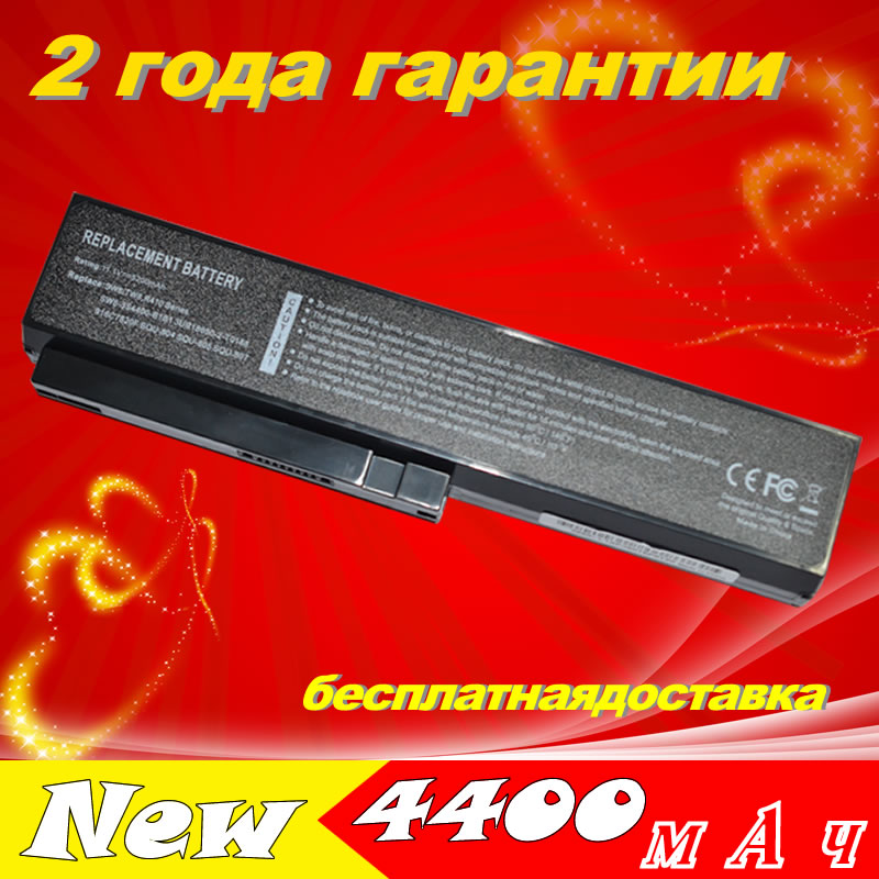 JIGU 5200mAh Laptop Battery For LG R480 R490 R500 R510 R560 R570 R580 R590 R410 E210 E310 E300 EB300 SQU-804 SQU-805 SQU-807